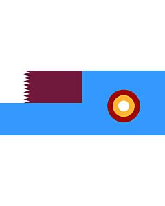 Drapeau: Qatar Air Force | En Qatar Air Force Photo |  drapeau paysage | 1.35m² | 70x190cm