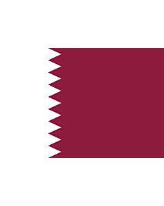 Bandera: Qatar |  bandera paisaje | 0.06m² | 20x30cm