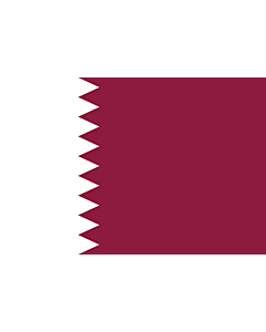 Bandera: Qatar |  bandera paisaje | 0.375m² | 50x75cm