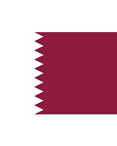 Drapeau: Qatar |  drapeau paysage | 0.7m² | 70x100cm