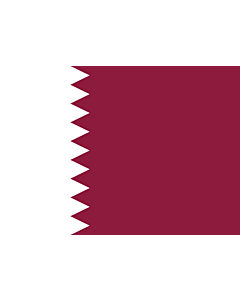 Bandera: Qatar |  bandera paisaje | 0.7m² | 70x100cm