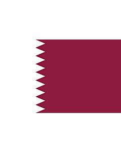 Bandera: Qatar |  bandera paisaje | 2.4m² | 120x200cm