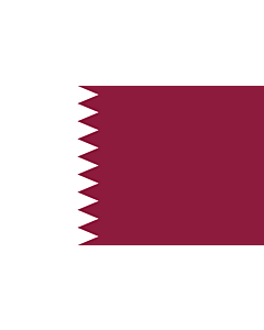 Bandera: Qatar |  bandera paisaje | 3.75m² | 150x250cm