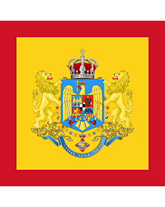 Flag: Navy Jack of Romania 1921 |  2.16m² | 23sqft | 150x150cm | 60x60inch