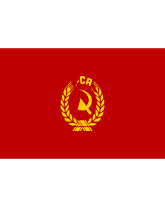 Flag: Communist Party of Romania |  landscape flag | 1.35m² | 14.5sqft | 90x150cm | 3x5ft
