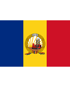 Flag: Romania  January-March 1948 | Popular Republic of Romania  8 January - 28 March 1948 |  landscape flag | 2.16m² | 23sqft | 120x180cm | 4x6ft