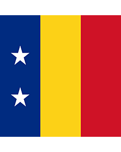 Flag: Romanian Vice admiral  1939 | Romanian Vice admiral  1939 . More info here |  2.16m² | 23sqft | 150x150cm | 60x60inch
