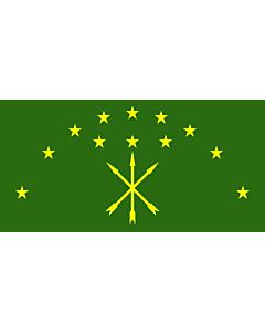 Flagge: XXS Republik Adygeja  |  Querformat Fahne | 0.24m² | 35x70cm