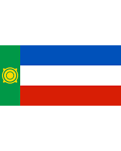 Flagge: XXS Chakassien  |  Querformat Fahne | 0.24m² | 35x70cm