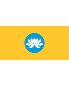 Flagge: XXS Kalmückien  |  Querformat Fahne | 0.24m² | 35x70cm