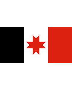 Flagge: XXS UemuraRepublic  |  Querformat Fahne | 0.24m² | 35x70cm