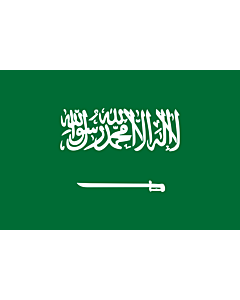 Flag: Saudi Arabia |  landscape flag | 0.24m² | 2.5sqft | 40x60cm | 1.3x2foot