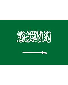 Flag: Saudi Arabia |  landscape flag | 0.96m² | 10sqft | 80x120cm | 2.5x4ft
