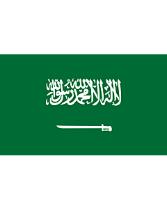 Flag: Saudi Arabia |  landscape flag | 1.35m² | 14.5sqft | 90x150cm | 3x5ft