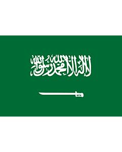 Indoor-Flag: Saudi Arabia 90x150cm