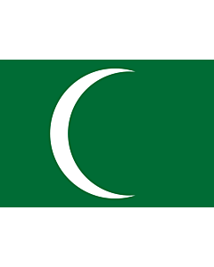 Flag: First Saudi State |  landscape flag | 1.35m² | 14.5sqft | 90x150cm | 3x5ft