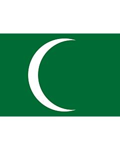 Flag: First Saudi State |  landscape flag | 2.16m² | 23sqft | 120x180cm | 4x6ft