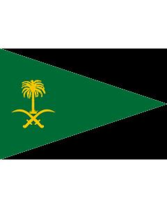 Flag: Saudi Arabian Army |  landscape flag | 1.35m² | 14.5sqft | 90x150cm | 3x5ft