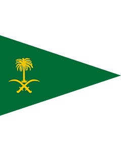 Flag: Saudi Arabian Army |  landscape flag | 2.16m² | 23sqft | 120x180cm | 4x6ft