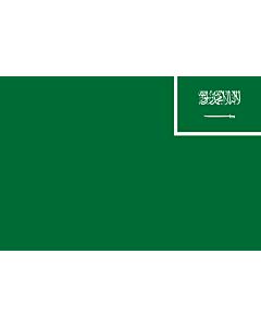 Flag: Saudi Arabia |  landscape flag | 0.135m² | 1.5sqft | 30x45cm | 1x1.5foot
