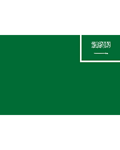 Flag: Saudi Arabia |  landscape flag | 3.375m² | 36sqft | 150x225cm | 5x7.5ft
