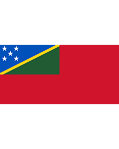 Drapeau: Civil Ensign of the Solomon Islands |  drapeau paysage | 2.16m² | 100x200cm