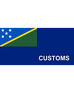 Bandera: Customs Ensign of the Solomon Islands |  bandera paisaje | 2.16m² | 100x200cm