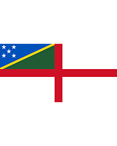 Drapeau: Naval Ensign of the Solomon Islands |  drapeau paysage | 1.35m² | 80x160cm