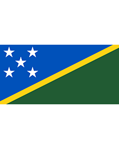 Flag: Solomon Islands |  landscape flag | 1.5m² | 16sqft | 85x170cm | 35x70inch