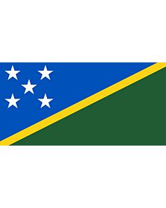 Flag: Solomon Islands |  landscape flag | 3.75m² | 40sqft | 140x280cm | 55x110inch