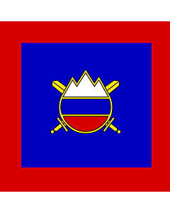 Flag: Chief of General Staff of the Slovenian Army |  1.35m² | 14.5sqft | 120x120cm | 45x45inch