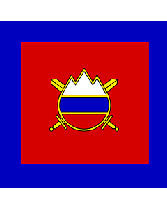 Flag: Minister of Defense of Slovenia |  1.35m² | 14.5sqft | 120x120cm | 45x45inch