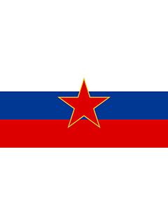 Flag: SR Slovenia |  landscape flag | 2.16m² | 23sqft | 100x200cm | 40x80inch