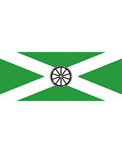 Flag: Zastava Hrpelja Kozine |  landscape flag | 1.35m² | 14.5sqft | 80x160cm | 30x60inch