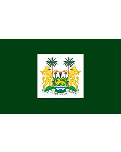Flag: President of Sierra Leone | Standard of the President of Sierra Leone |  landscape flag | 1.35m² | 14.5sqft | 90x150cm | 3x5ft