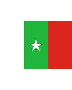 Drapeau: Casamance | Separatist movement MFDC in Casamance, Senegal |  drapeau paysage | 2.16m² | 120x180cm