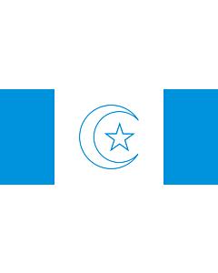 Drapeau: Awdalland | علم أرض أودال |  drapeau paysage | 1.35m² | 75x180cm