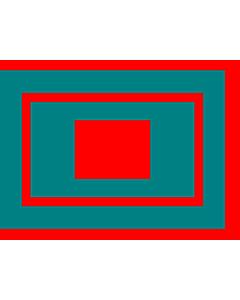 Flag: Dervish State |  landscape flag | 1.35m² | 14.5sqft | 100x130cm | 40x50inch