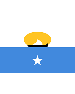 Flag: Maakhir state of Somalia |  landscape flag | 2.16m² | 23sqft | 120x180cm | 4x6ft