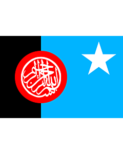 Flag: My proposal for the new Flag of the Republic of Somalia |  landscape flag | 1.35m² | 14.5sqft | 90x150cm | 3x5ft