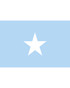 Flag: Somalia Sky Blue |  landscape flag | 1.35m² | 14.5sqft | 90x150cm | 3x5ft