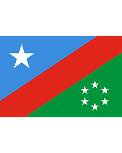 Drapeau: Southwestern Somalia | Somalia sud-occidentale | علم جنوب غرب الصومال | Koonfur-Galbeed Soomaaliya |  drapeau paysage | 1.35m² | 90x150cm