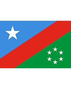 Drapeau: Southwestern Somalia | Somalia sud-occidentale | علم جنوب غرب الصومال | Koonfur-Galbeed Soomaaliya |  drapeau paysage | 2.16m² | 120x180cm