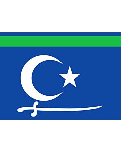 Flagge: Large SSC | SSC State between 2009 and 2012 representing the Sool Sanaag Ayn/Cayn regions  Somalia | Флаг Сул-Санааг-Айна  Сомали  |  Querformat Fahne | 1.35m² | 90x150cm