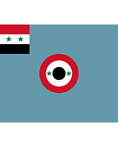 Flag: Syrian Air Force Ensign |  landscape flag | 2.16m² | 23sqft | 130x160cm | 50x60inch