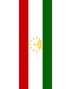 Vertical Hanging Beam Flag: Tajikistan |  portrait flag | 6m² | 64sqft | 400x150cm | 13x5ft