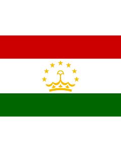 Flag: Tajikistan |  landscape flag | 0.24m² | 2.5sqft | 40x60cm | 1.3x2foot