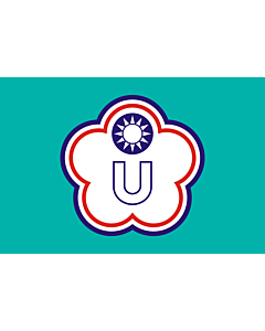Flag: Chinese Taipei for Universiades |  landscape flag | 1.35m² | 14.5sqft | 90x150cm | 3x5ft