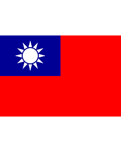 Flag: Taiwan (Republic of China) |  landscape flag | 6.7m² | 72sqft | 200x335cm | 6x11ft