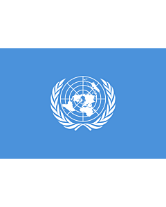 Drapeau: Organisation des Nations unies, ONU |  drapeau paysage | 0.375m² | 50x75cm